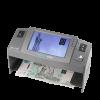 Комплексные просмотровые детекторы (5)